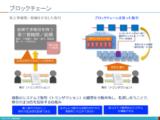 最新のITトレンドとビジネス戦略【2020年2月版】テクノロジー・トピックス編